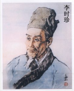 Čínský mistr akupunktury Li Shih-Chen